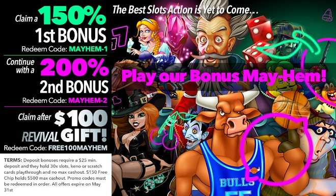 Uptown Aces Free Bonus