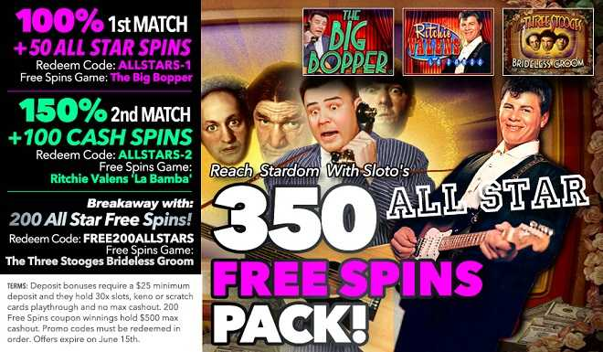 Uptown's 350 All Star Free Spins Pack!